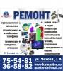Логотип МАСТЕР КБ